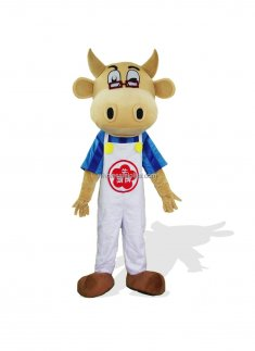 Custom Summer Cook Cattle Plush Costume