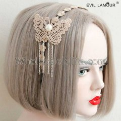 Fashion Lace Butterfly Headband Masquerade Accessories