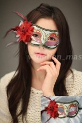 Manual Phnom Penh Scarlet Princess Costume Party Mask
